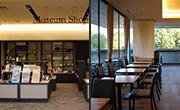 ミュージアムショップ・喫茶室