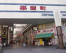 ② 高知市中心商店街