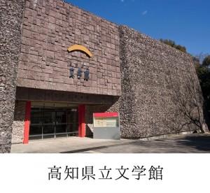 ojouka04