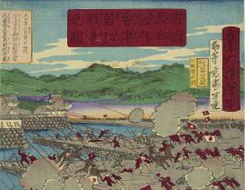 明治150年記念シンポジウム「それぞれの戊辰戦争ー徳・会・薩・土の立場と対応ー」