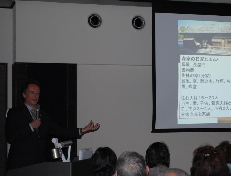 開館1周年スペシャル企画②ルーク・ロバーツ研究顧問による特別講演会