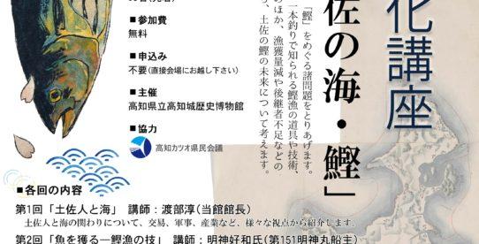 日本の文化講座 第1回