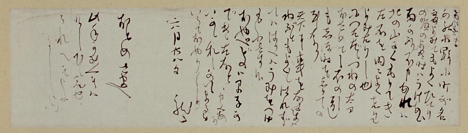 土佐藩の歴史-幕末維新期-