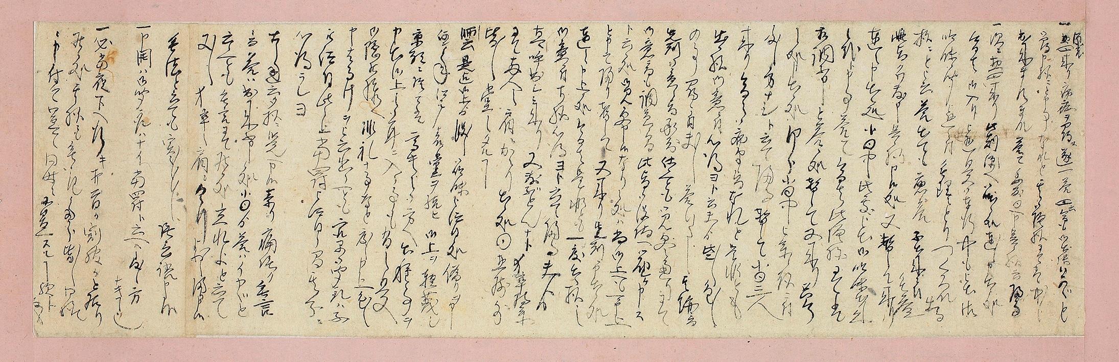 https://www.kochi-johaku.jp/wp-content/uploads/2018/08/66f24e797b061bd1a13ae2e96c4879f7.jpg