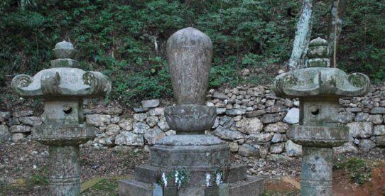国史跡指定3周年 土佐藩主山内家墓所 特別公開