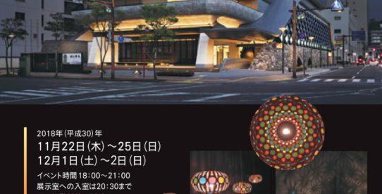 チームラボ 高知城 光の祭 コラボレーション企画「光と闇」