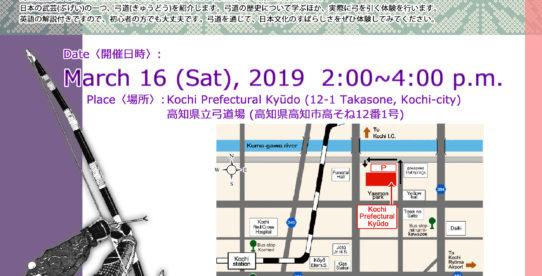 Japanese Cultural Experience(日本文化体験講座)