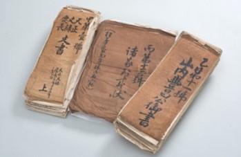 古文書講座 第3回「近代文書を読む」