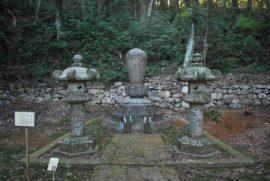 特別講座「山内家墓所をめぐる諸問題 ‐構造・素材・技術‐」