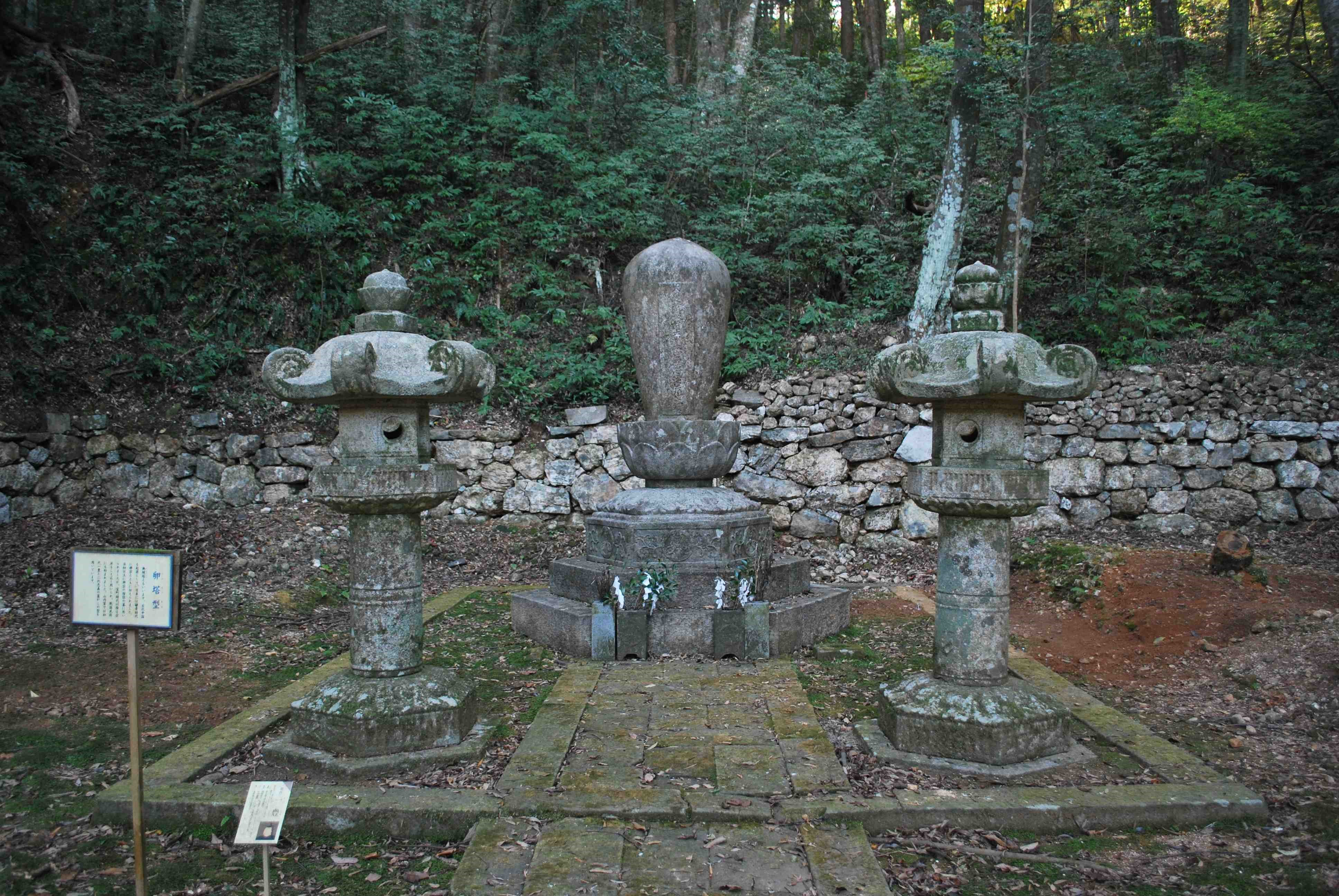 【中止】特別講座「山内家墓所をめぐる諸問題 ‐構造・素材・技術‐」