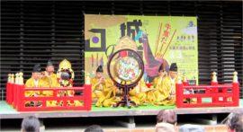 日本の文化講座 雅楽 第4回「打ち物・弾き物について」