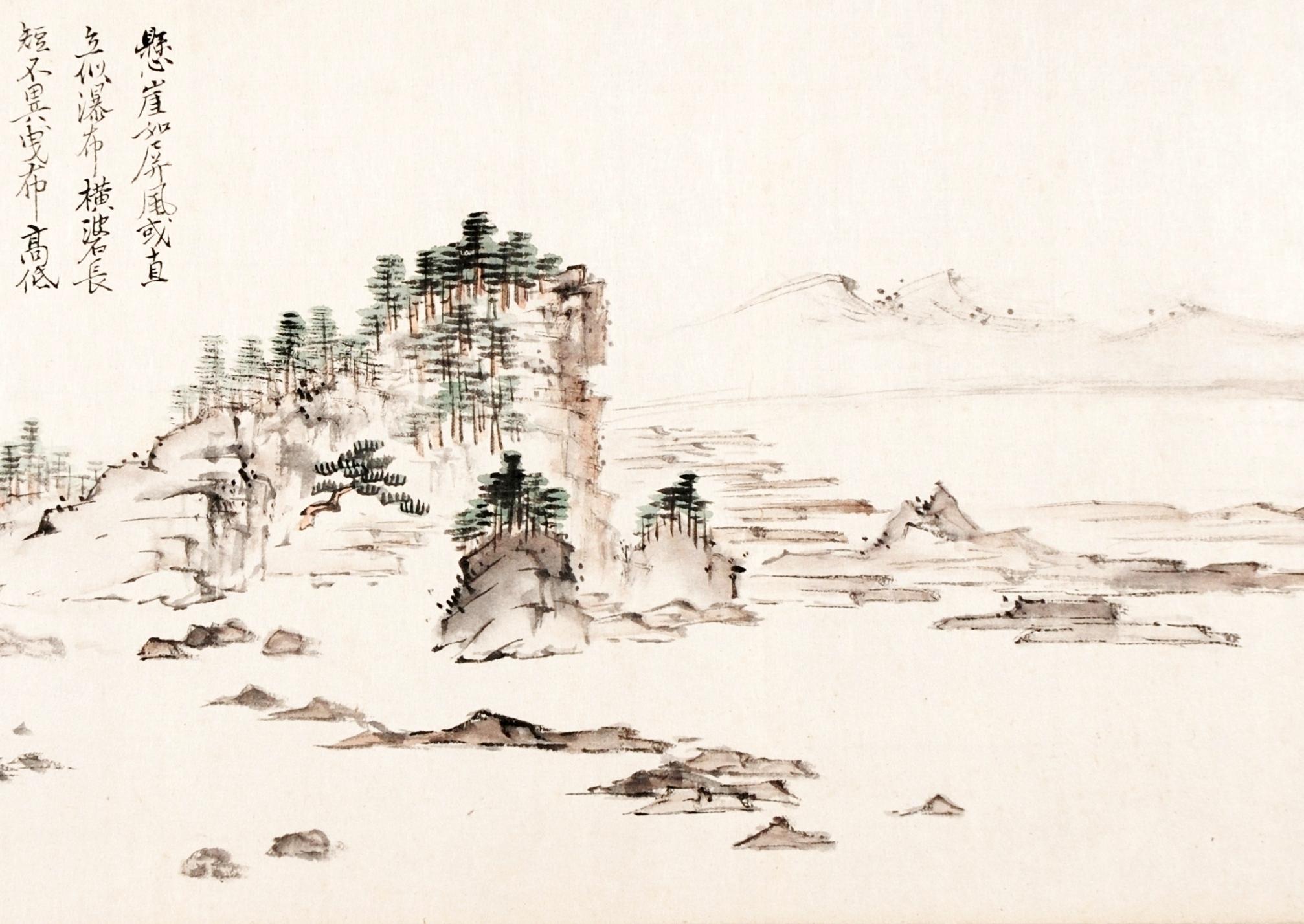 美術工芸講座 第2回「高幡奇覧 ~名所の発見、共有のお作法~」