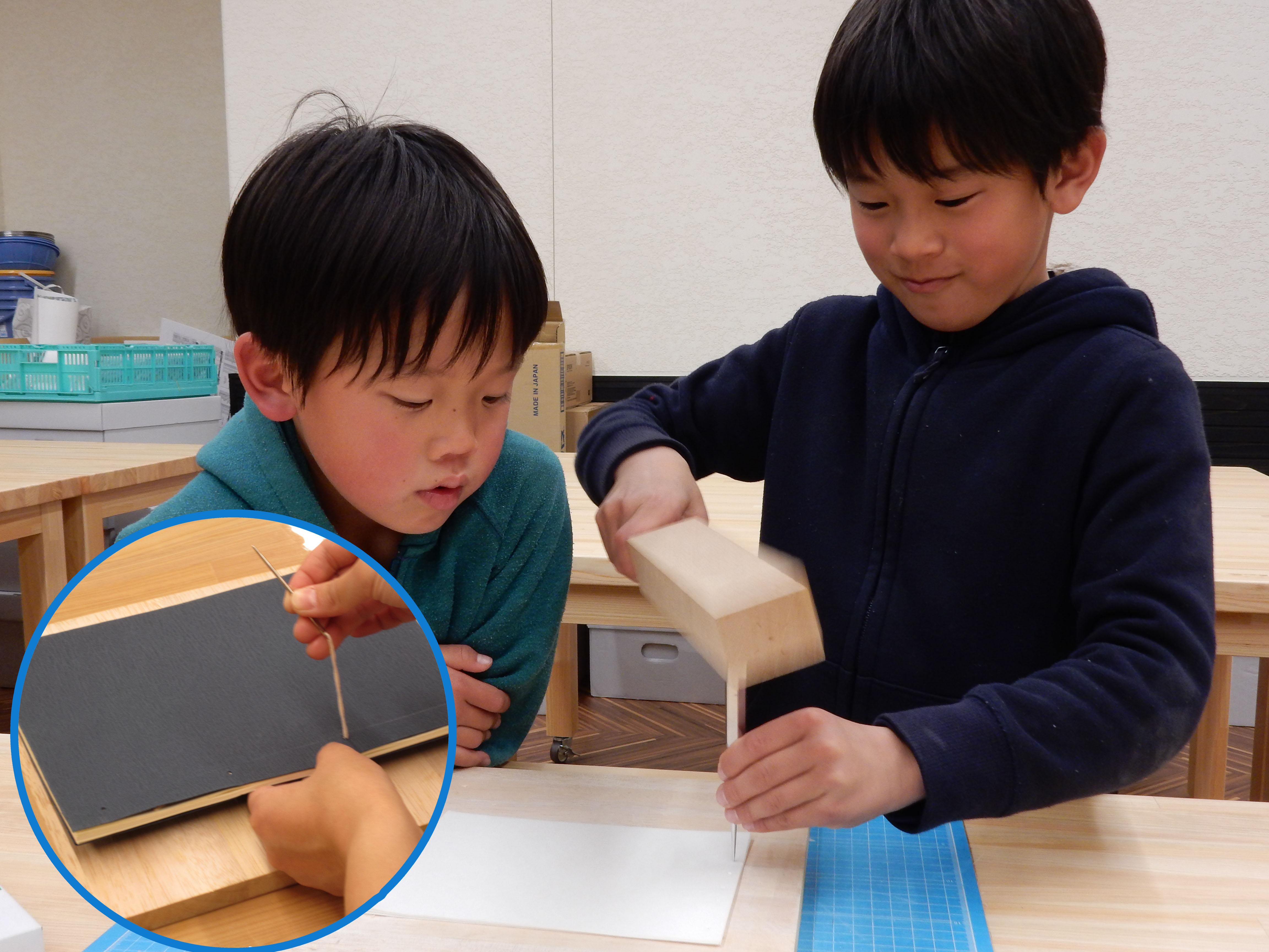 工作教室(2)和本を作ってみよう!