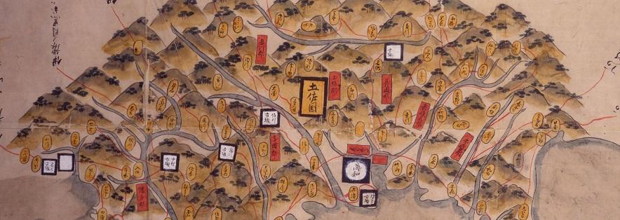 土佐藩の歴史-中期-
